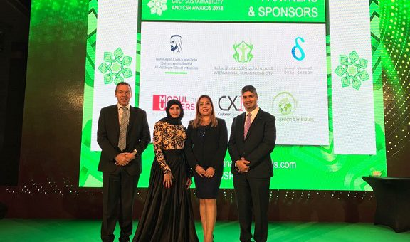 GULF SUSTAINABILITY AWARDS 2018