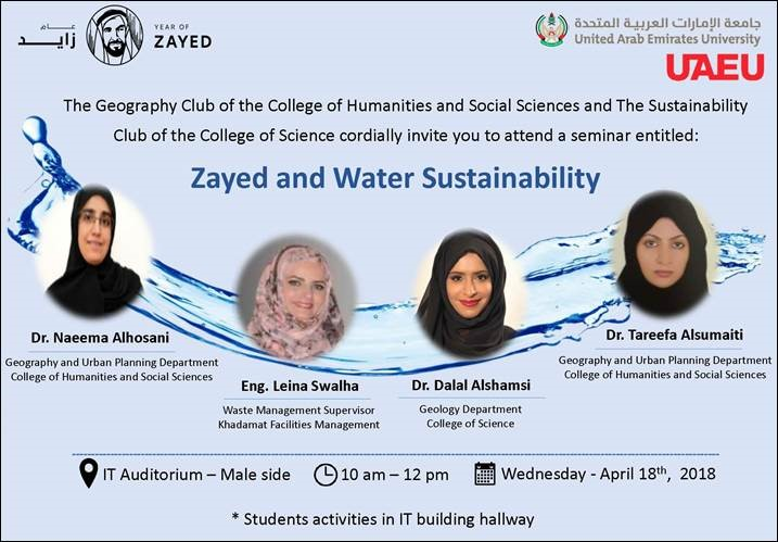 Zayed and Water Sustainability