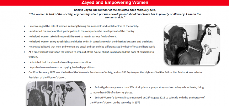 August – Zayed and Empowering Women – 2018