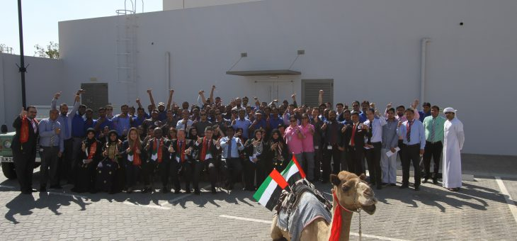 UAE National Day – 2018