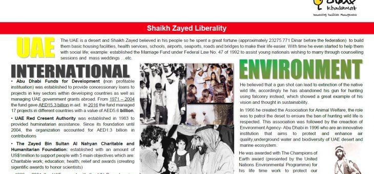 May – Sheikh Zayed Liberality – 2018
