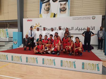 UAEU Olympics – 2017