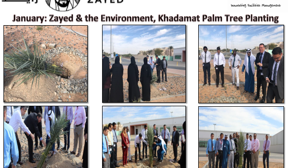 January: Zayed & the Environment. Khadamat Palm Tree Planting – 2018