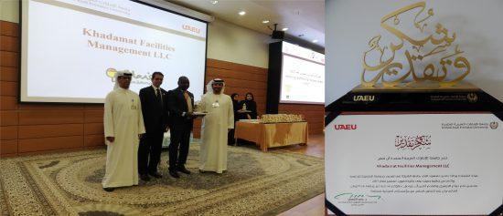 Distinguish Supplier Award